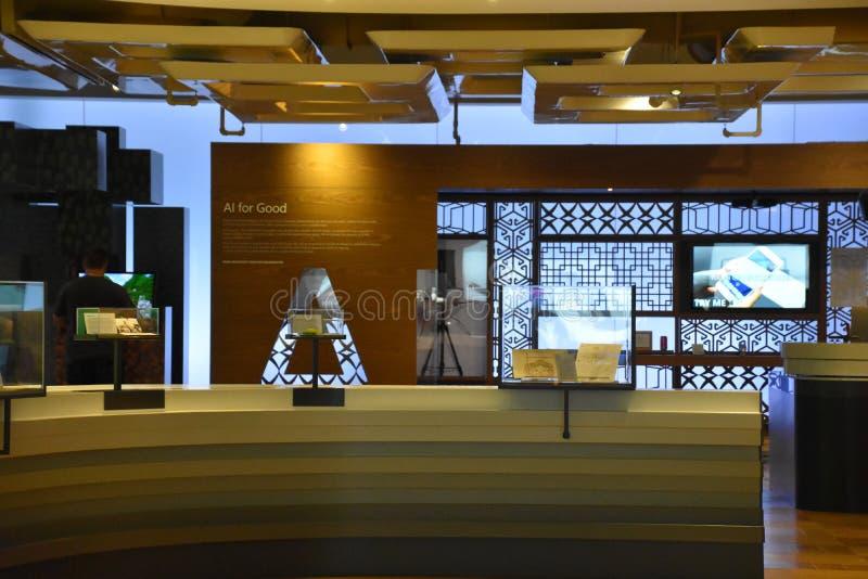Centro de visitantes de Microsoft en la sede central de Redmond, Washington fotografía de archivo libre de regalías