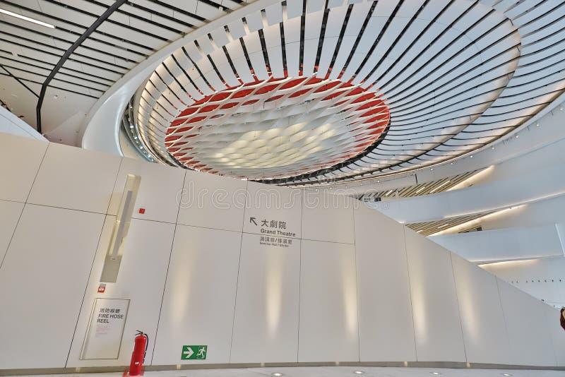 Centro de Xiqu del centro para las artes interpretativas imagenes de archivo