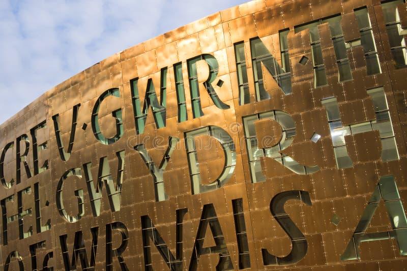 Centro del milenio de País de Gales, Cardiff imágenes de archivo libres de regalías