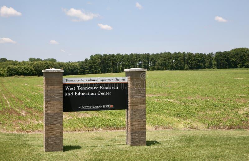 Centro del oeste de Tennessee Research y de educación foto de archivo