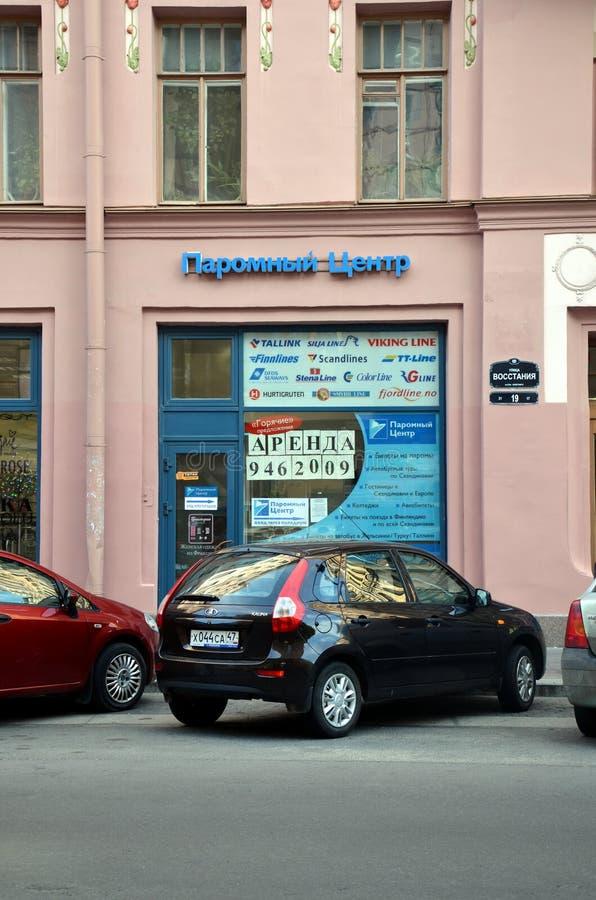 Download Centro Del Traghetto A St Petersburg Immagine Stock Editoriale - Immagine di centro, trasporto: 55360389