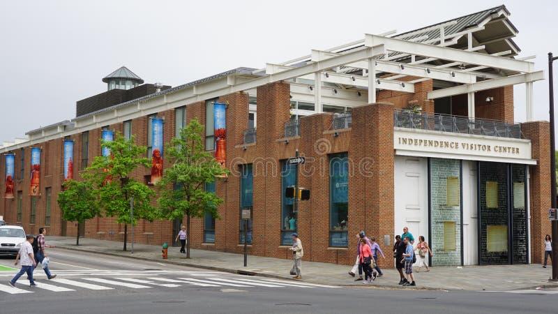 Centro dell'ospite di indipendenza in Filadelfia fotografia stock libera da diritti