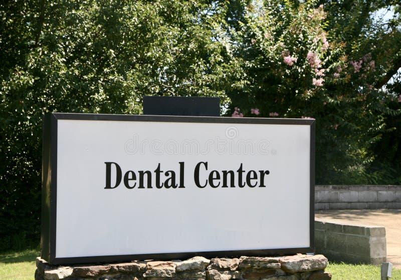 Centro dentario fotografie stock libere da diritti
