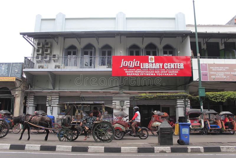 Centro di biblioteca di Jogja fotografie stock