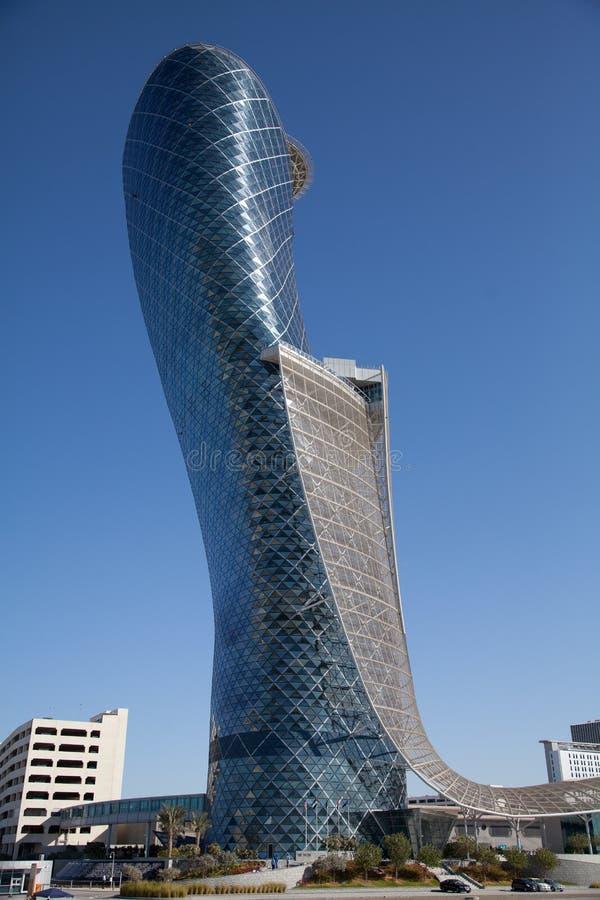Centro di mostra nazionale dell'Abu Dhabi fotografia stock libera da diritti