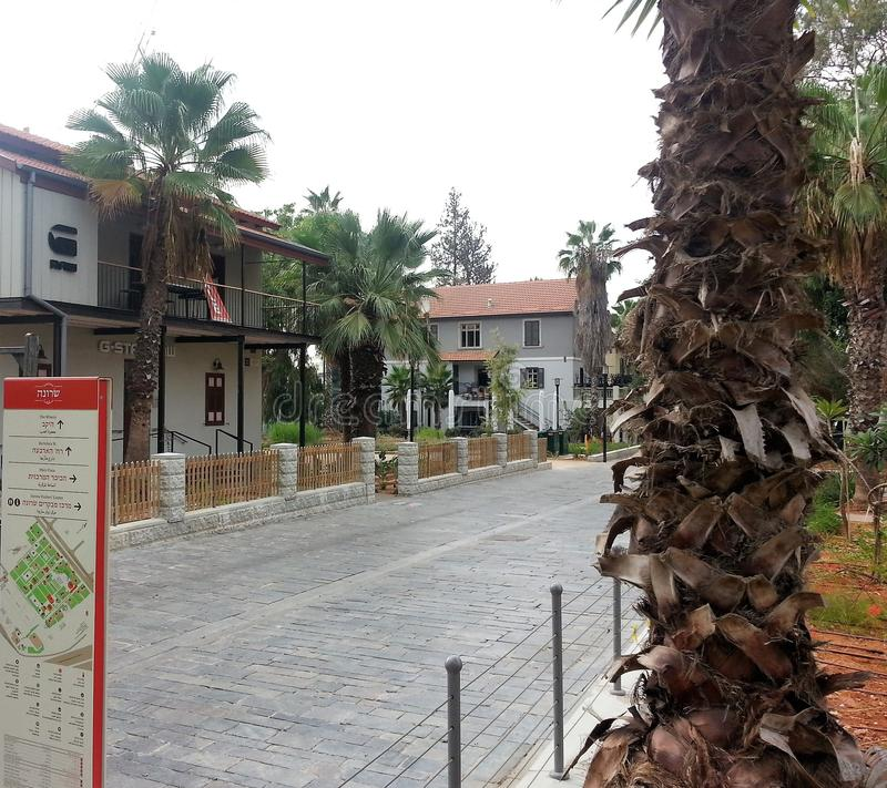 Centro di Sarona immagini stock