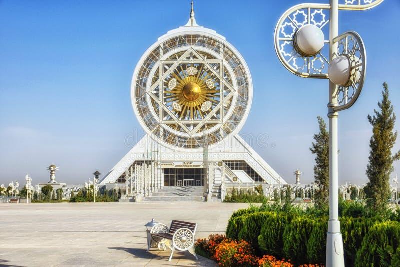 Centro di spettacolo e di Alem Cultural, Asgabat immagine stock