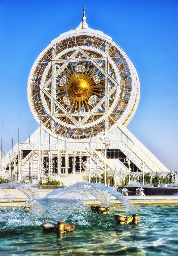 Centro di spettacolo e di Alem Cultural, Asgabat immagini stock
