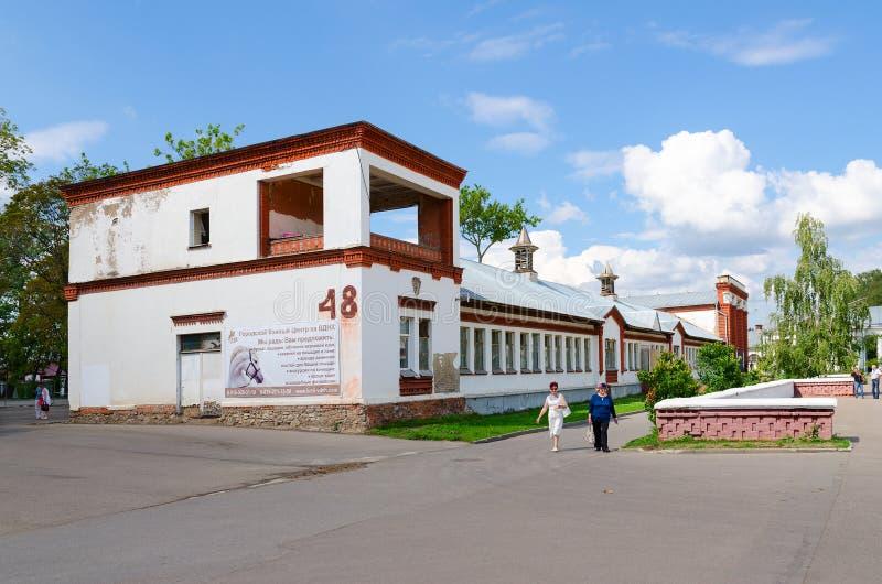 Centro ecuestre de la ciudad en la exposición de logros del nacional fotografía de archivo libre de regalías