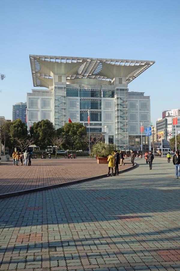 Centro espositivo di progettazione urbana di Shanhai immagini stock libere da diritti