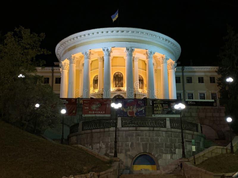 Centro internazionale di cultura e arti della Federazione dei sindacati dell'Ucraina immagine stock libera da diritti