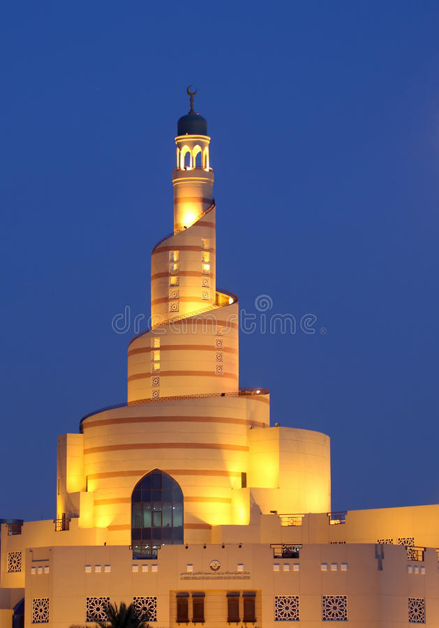 Centro islamico Doha, Qatar fotografie stock