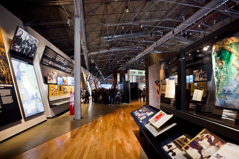 Centro judaico do museu e da tolerância em Moscou, Rússia imagens de stock