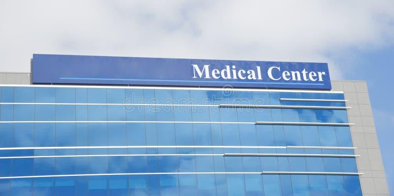 Centro médico del hospital imagenes de archivo