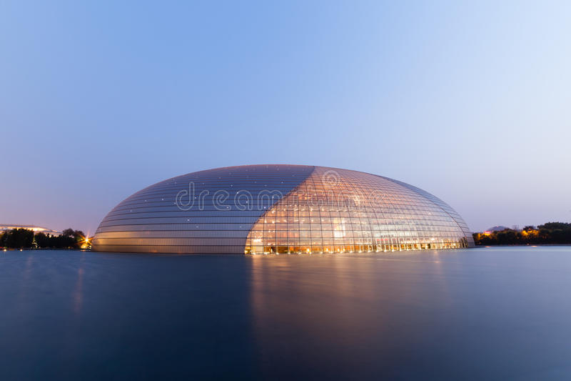 Centro nacional de China para las artes interpretativas fotografía de archivo libre de regalías