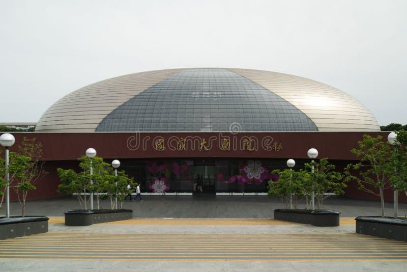 Centro nacional para as artes de palco - Pequim fotos de stock royalty free