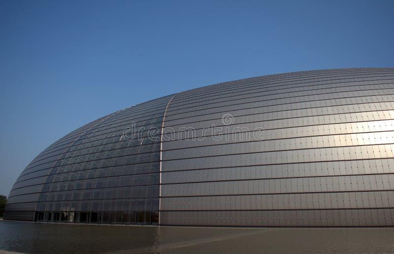 Centro nacional para as artes de palco, Pequim, China foto de stock