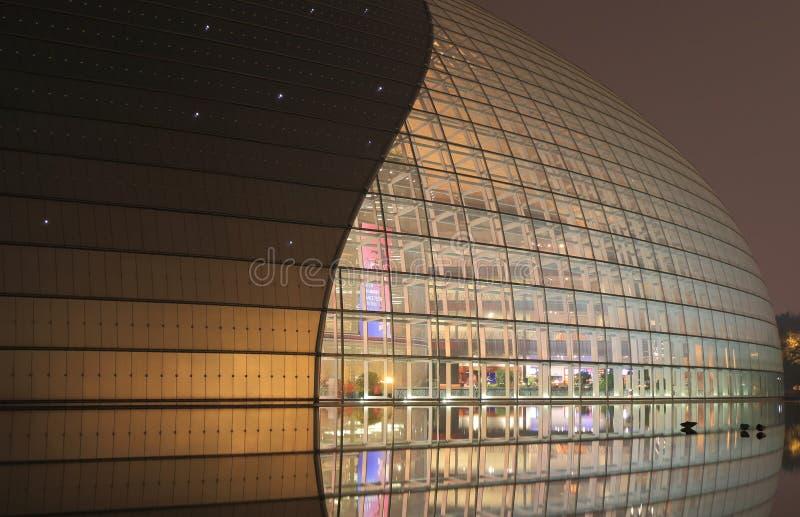 Centro nacional para o Pequim China das artes de palco imagem de stock royalty free