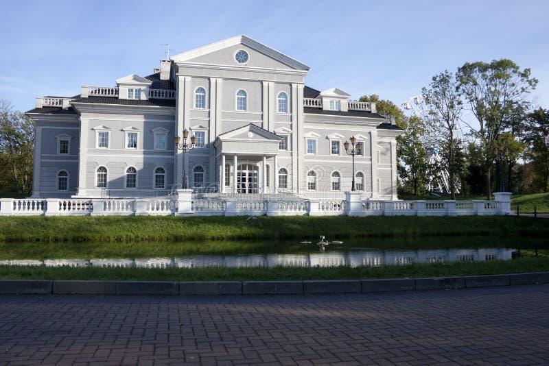 Centro para a língua e a cultura do russo fotografia de stock royalty free