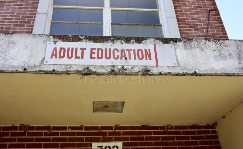 Centro per l'educazione adulto fotografia stock libera da diritti