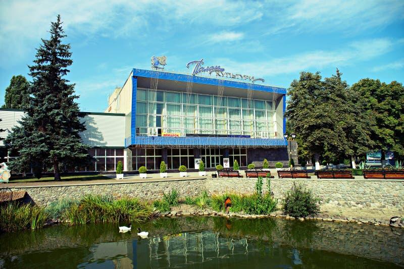 Centro turístico de Mirgorod, Ucrania fotos de archivo libres de regalías