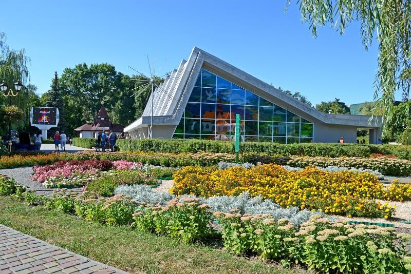 Centro turístico ucraniano famoso Myrhorod, Ucrania de la salud, imágenes de archivo libres de regalías