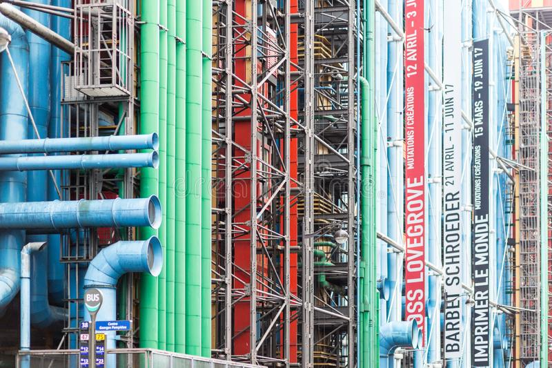 Centrum Georges Pompidou in Parijs, Frankrijk royalty-vrije stock fotografie