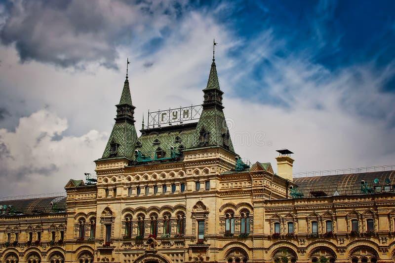 Centrum handlowego Russia Moscow zewnętrzny fasadowy rym fotografia stock