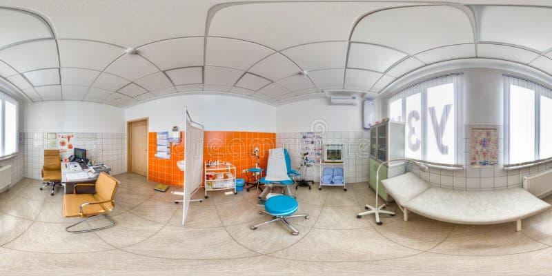 Centrum Medyczne Uro Pro Sochi obrazy stock