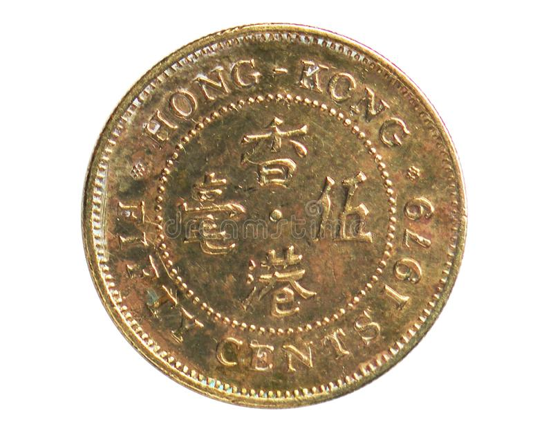 50 Cents coin, 1953~1992 - Elizabeth II serie, Bank of Hong Kong. Obverse, issued on 1977. Isolated on white royalty free stock photos