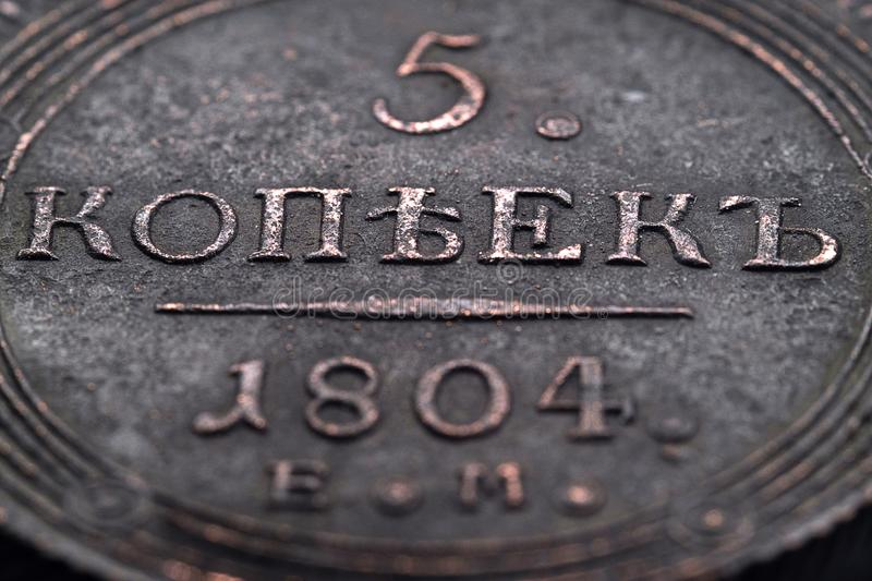 5 cents 1804 of the Russian Empire money copper stock photography