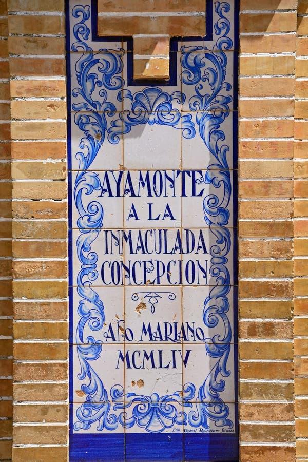 Ceramisch standbeeldteken, Ayamonte stock afbeelding