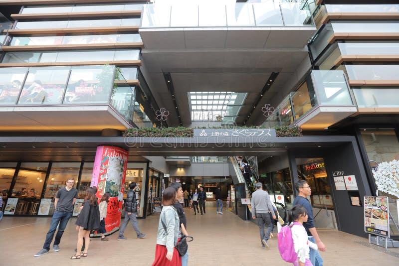 cerca de paisaje urbano del área de Ueno foto de archivo libre de regalías
