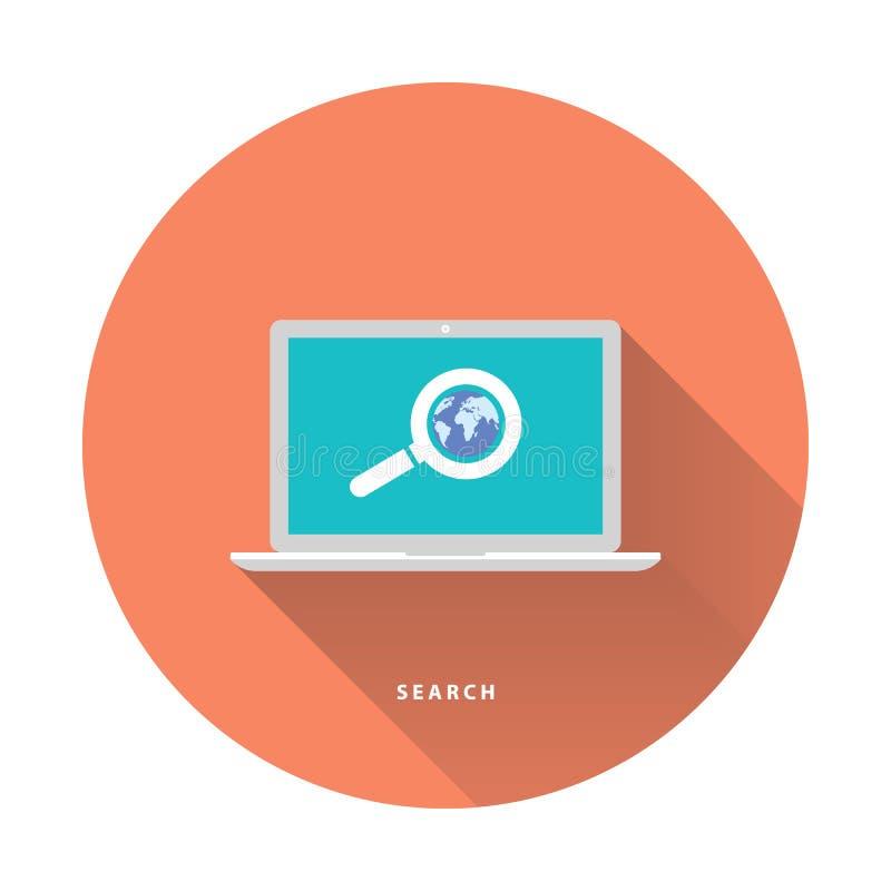 Cerchi la progettazione piana dell'icona di web, immagine di vettore royalty illustrazione gratis