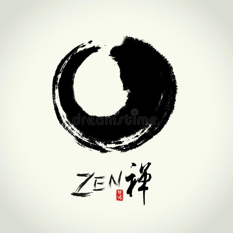 Cerchio di brushstroke di zen di vettore illustrazione vettoriale