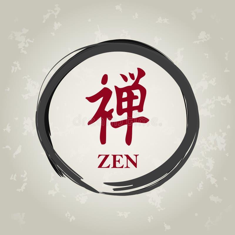 Cerchio di zen illustrazione vettoriale