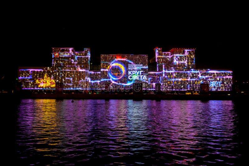 Cerchio internazionale di festival di luce Video tracciato del laser SH immagini stock