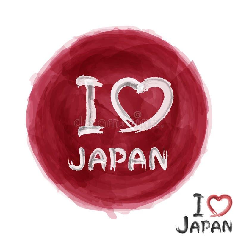 Cerchio rosso realistico della pittura dell'acquerello con testo amo il Giappone Assomigli alla bandiera giapponese Concetto di t illustrazione vettoriale