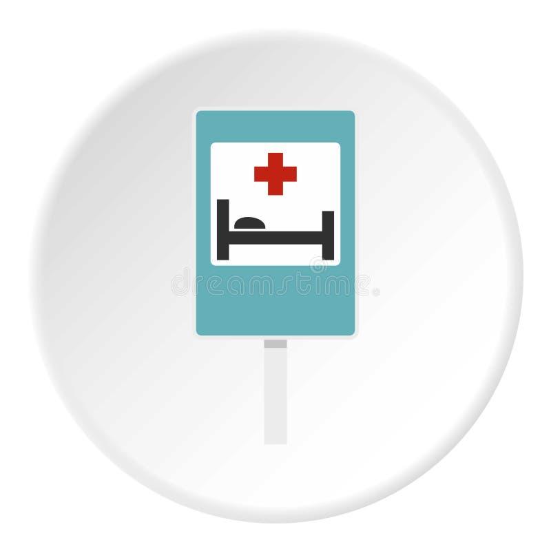 Cercle d'icône de poteau de signalisation d'hôpital illustration libre de droits