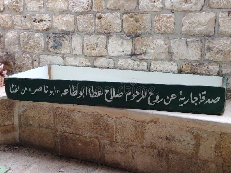 Cercueil musulman images libres de droits