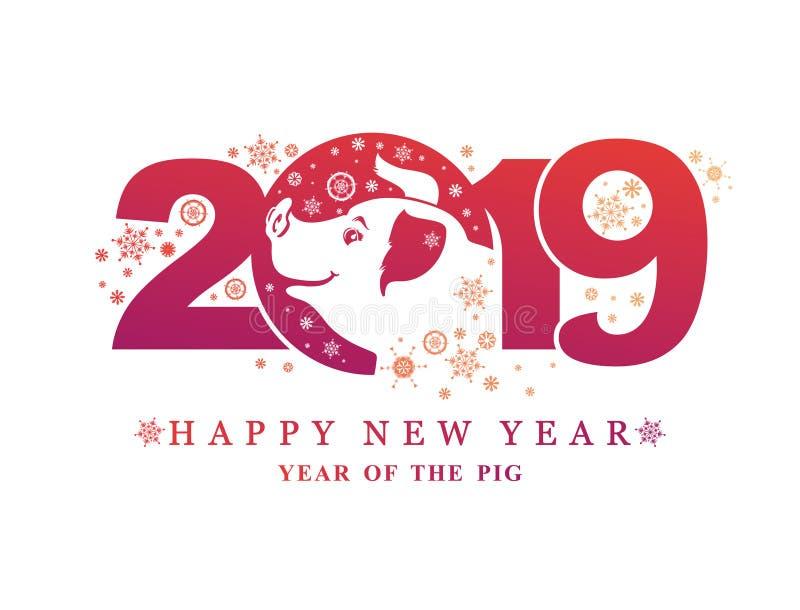Cerdo 2019 ¡Feliz Año Nuevo! Año del cerdo stock de ilustración