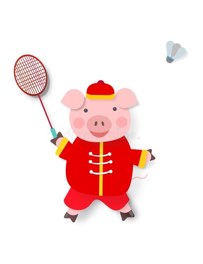 Cerdo chino del Año Nuevo que juega a bádminton stock de ilustración