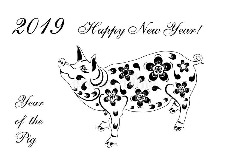 Cerdo 2019 del zodiaco El cerdo chino del Año Nuevo trae prosperidad y buena suerte Ilustrador blanco y negro libre illustration