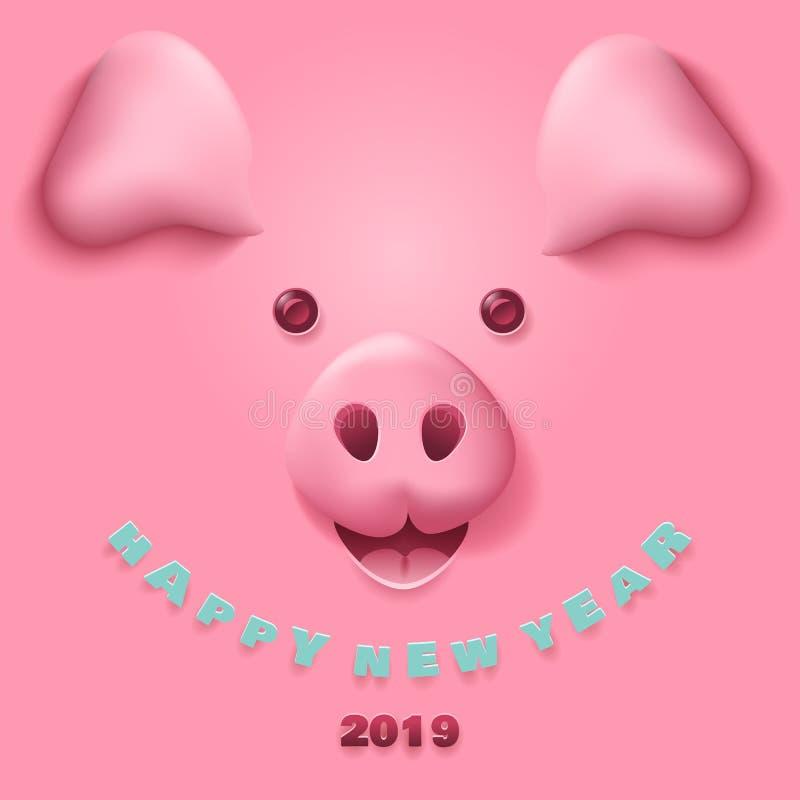 Cerdo divertido de la Feliz Año Nuevo del color 2019 rosados Ilustración del vector stock de ilustración