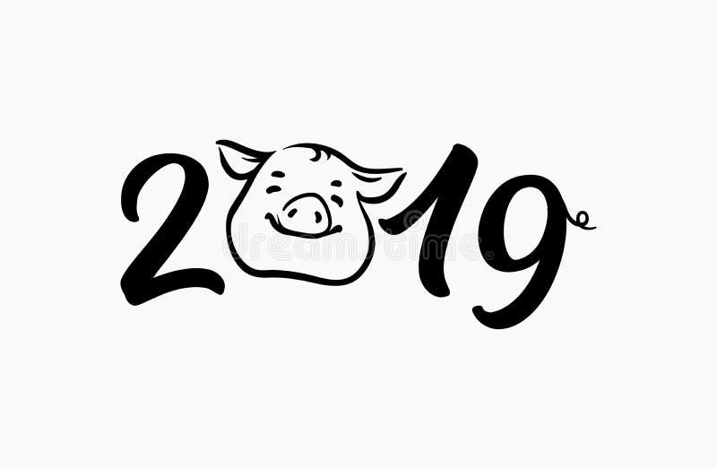 Cerdo divertido lindo Feliz Año Nuevo Símbolo chino de los 2019 años Carte cadeaux festivo excelente Ilustración del vector ilustración del vector