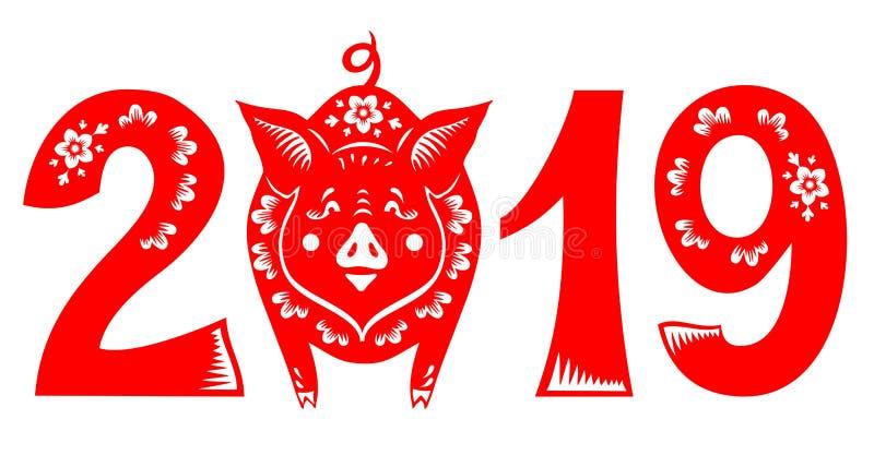 Cerdo por el Año Nuevo chino 2019 stock de ilustración