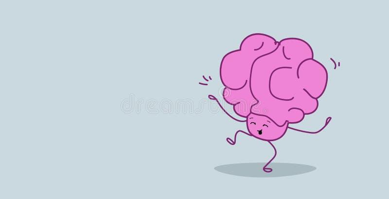 Cerebro humano que tiene estilo rosado del kawaii de la actitud del baile del personaje de dibujos animados del concepto de la re stock de ilustración