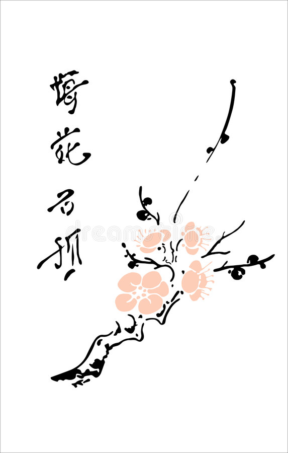 Cereja oriental ilustração royalty free