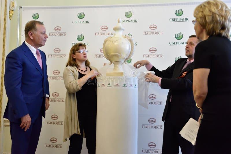 Ceremonia powrót marmurowa waza rezerwa Pavlovsk zdjęcia stock