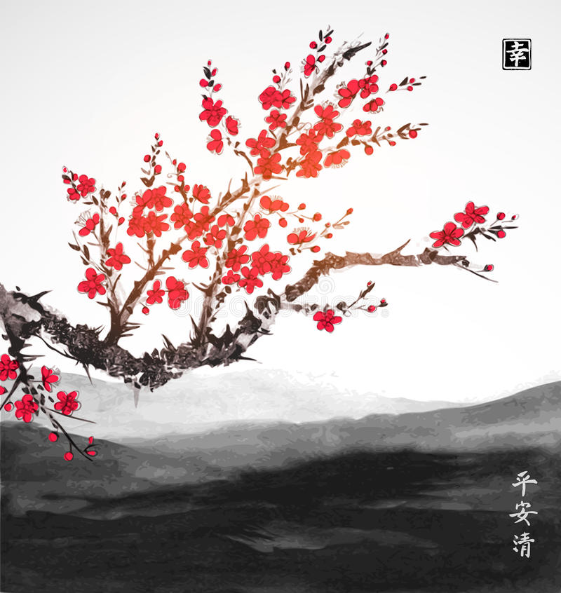 Cerezo oriental de Sakura en flor y paisaje con las montañas lejanas Sumi-e oriental tradicional de la pintura de la tinta, u-pec libre illustration
